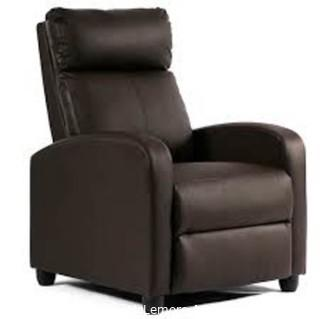 Modern Leather Recliner Chair (Brown)