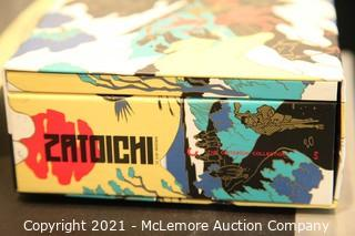 Zatoichi - The Blind Swordsman.  The Criterion Collection.  Highly Collectible