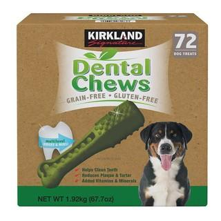 Kirkland Signature Dental Chews, 72-count- New Open Box