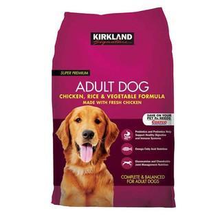 Kirkland Signature Adult Formula Chicken, Rice and Vegetable Dog Food 40 lb.- Like New (torn bag)