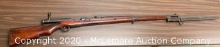 Japanese Arisaka Type 38 Bolt Action Rifle with Bayonet