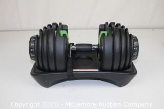 1UP Adjustable Dumbbell (1 DUMBBELL)