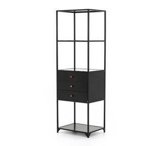 Harmon Metal Bookcase